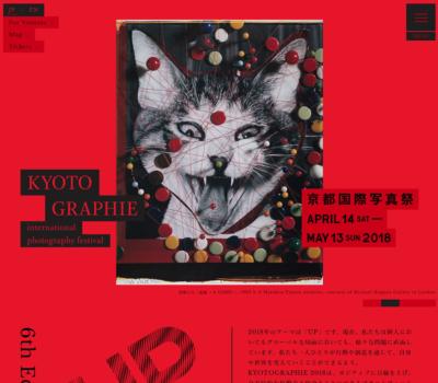 KYOTOGRAPHIE京都国際写真祭