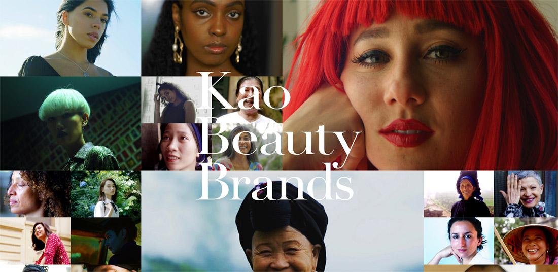 Kao Beauty Brands