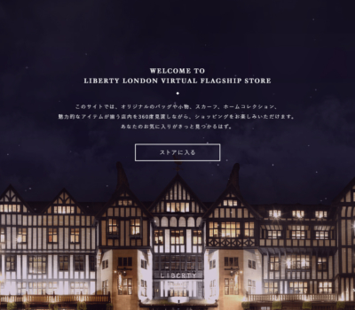 LIBERTY LONDON VIRTUAL FLAGSHIP STORE