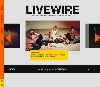 LIVEWIRE – 新しい音楽体験を、いま、ここで。