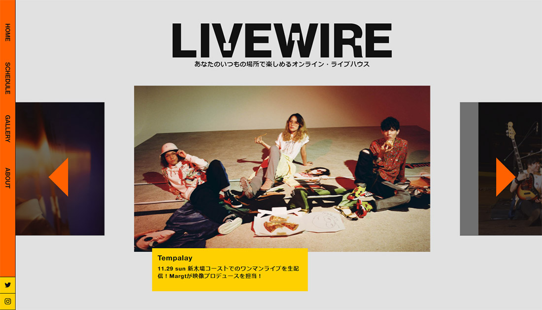 LIVEWIRE - 新しい音楽体験を、いま、ここで。