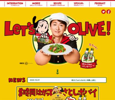 AJINOMOTO オリーブオイル | Let's OLIVE! | J-オイルミルズ