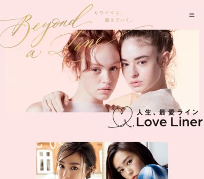 Love Liner オフィシャルサイト