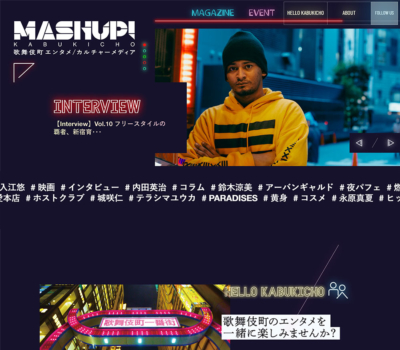 MASH UP! KABUKICHO