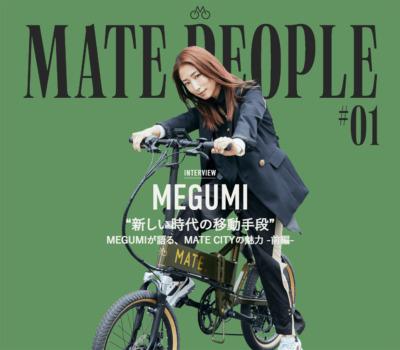 MATE PEOPLE