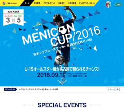 MENICON CUP 2016