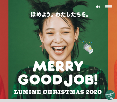 MERRY GOOD JOB! LUMINE CHRISTMAS 2020