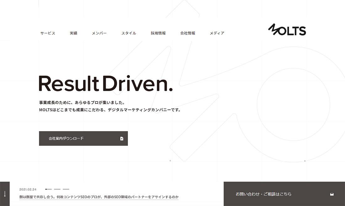 MOLTS | デジタルマーケティングカンパニー