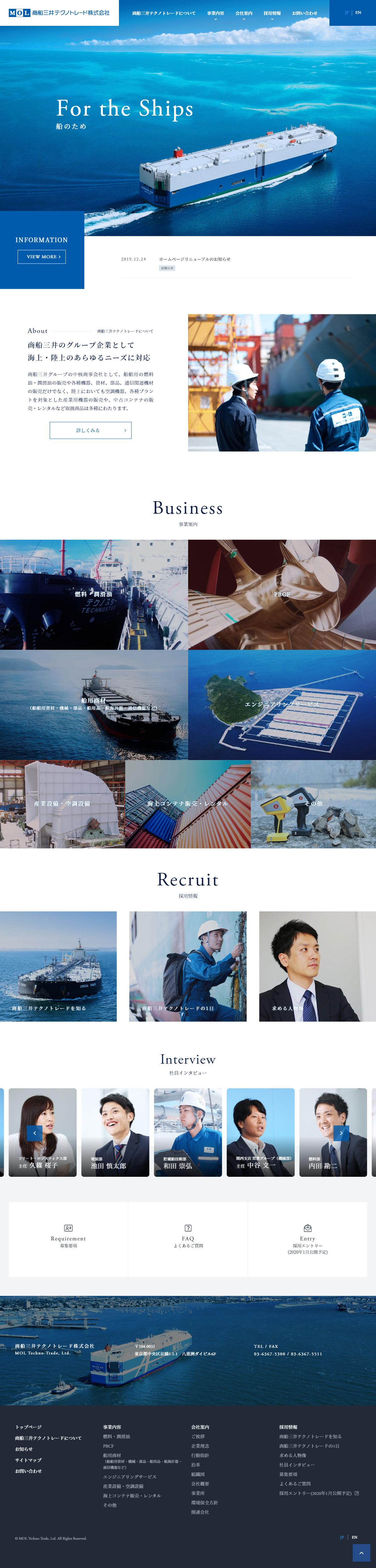 MOLTech 商船三井テクノトレード株式会社