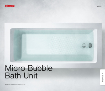 Micro Bubble Bath Unit by Rinnai | 公式サイト