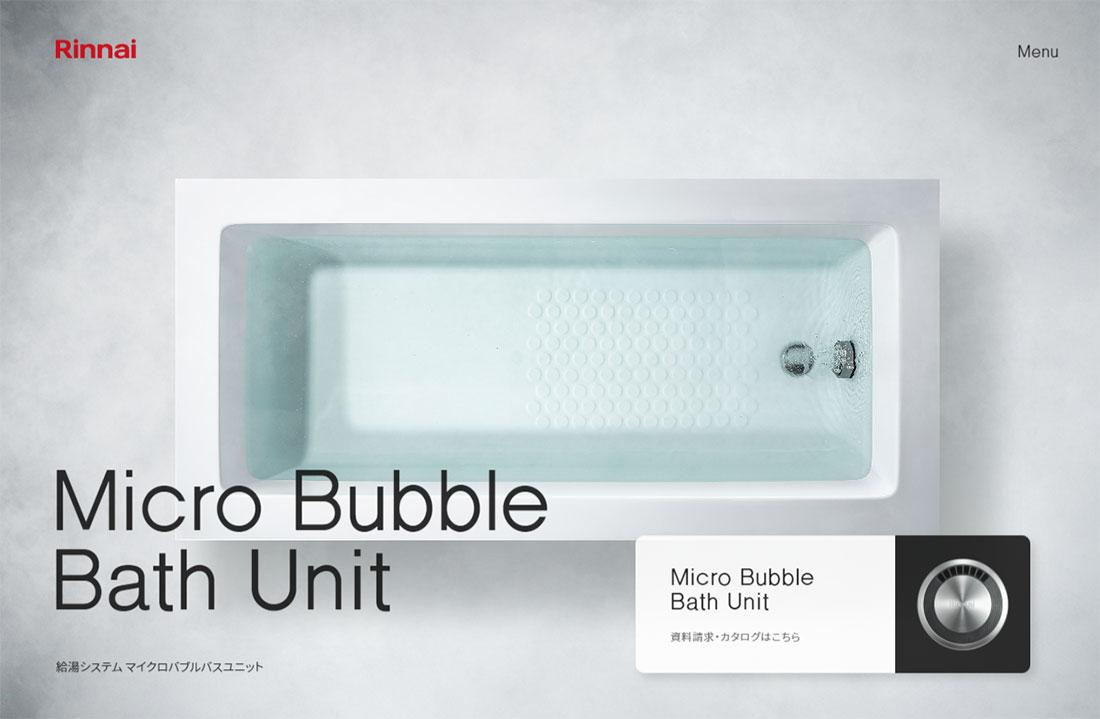 Micro Bubble Bath Unit by Rinnai   公式サイト