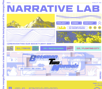 SFコミック『Between Two Normals』feat. MINAMI KITAMURA by NARRATIVE LAB