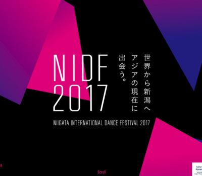 NIDF2017