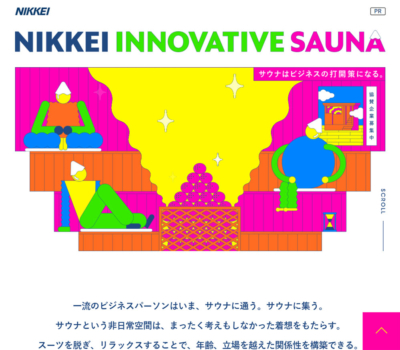 NIKKEI INNOVATIVE SAUNA