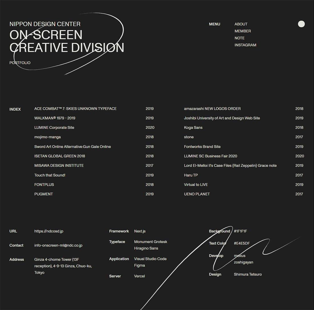 NIPPON DESIGN CENTER ON SCREEN CREATIVE DIVISION
