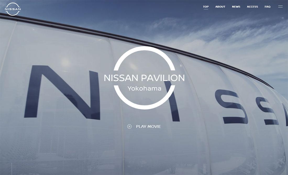 日産 | NISSAN PAVILION Yokohama