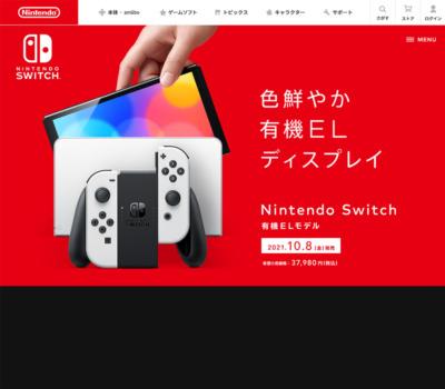Nintendo Switch(有機ELモデル) | 任天堂