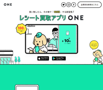 ONE – レシート買取アプリ