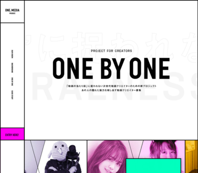ONE BY ONE | ONE MEDIA