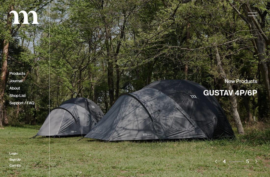 OUTDOOR GUILD MURACO