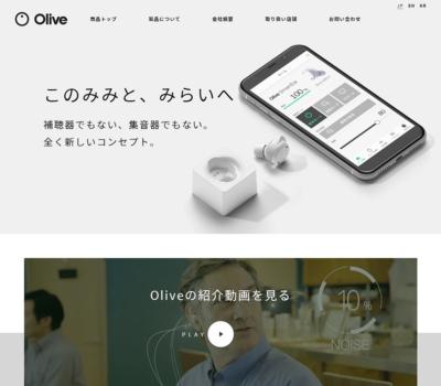 Olive Smart Ear