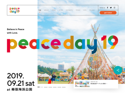 PEACE DAY19