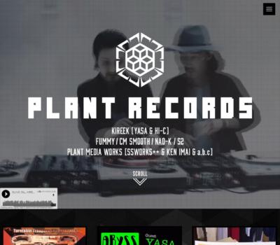 PLANT RECORDS