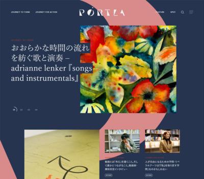PORTLA | 文化を通じて旅を探求するメディア