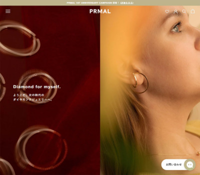 PRMAL | Ethical Diamond Jewelry
