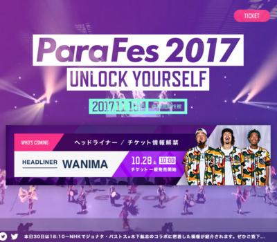 ParaFes 2017