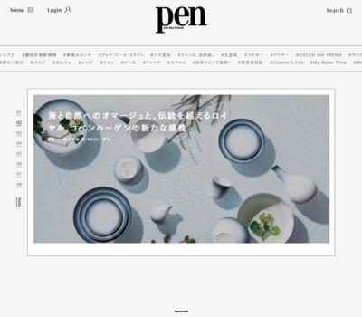 Pen Online