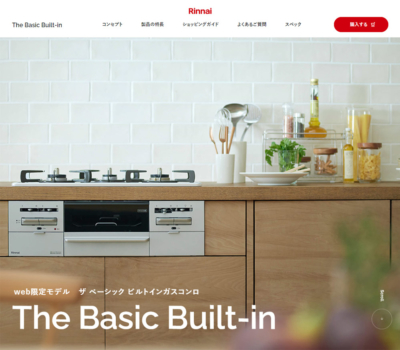 Rinnai  The Basic Built-in | リンナイ公式通販