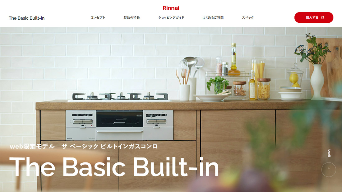 Rinnai  The Basic Built-in   リンナイ公式通販
