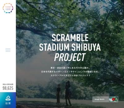 SCRAMBLE STADIUM SHIBUYA