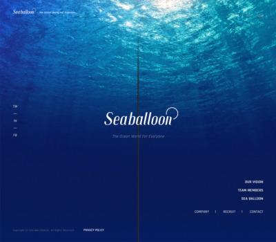 SEA BALLOON 公式サイト