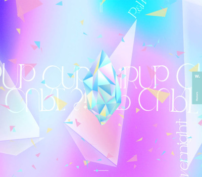 SIRUP – cure – Playlist Site