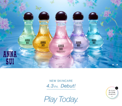 SKINCARE 2020 公式サイト / ANNA SUI