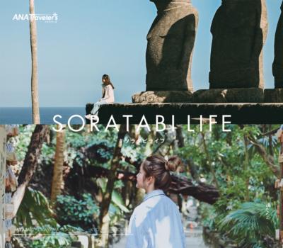 SORATABI LIFE