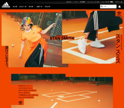 STAN SMITH | 【公式】アディダスオンラインショップ
