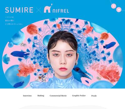 SUMIRE × NIFREL