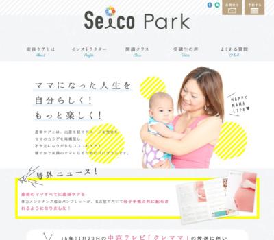 Seico Park