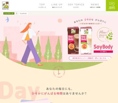 SoyBody | キッコーマン豆乳