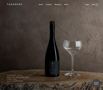 TAKANOME | 公式オンラインストア