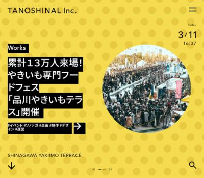 TANOSHINAL Inc.