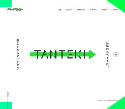 TANTEKI -新しすぎるアイデアが、伝わる。加速する。-