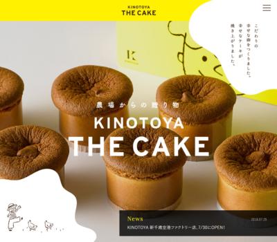 THE CAKE 幸せ卵で作ったふわふわケーキ専門店