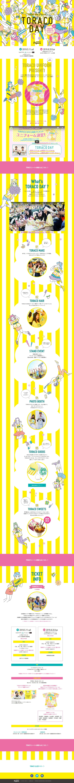 TIGERS GIRL'S FESTA TORACO DAY
