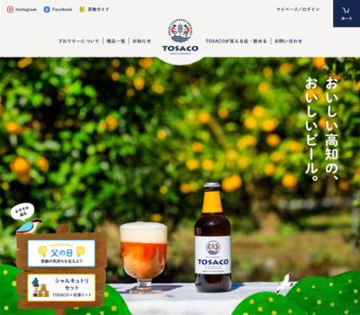 TOSACO | おいしい高知の、おいしいビール。