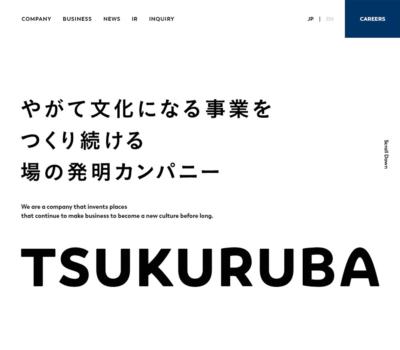 やがて文化になる事業をつくり続ける場の発明カンパニー | TSUKURUBA Inc.
