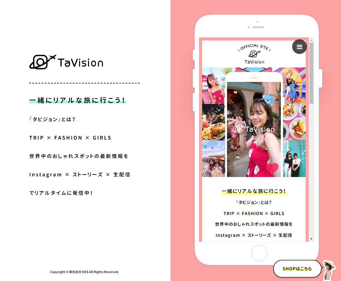 Tavision Official Site